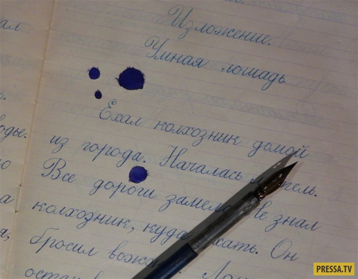 Вот как умели писать наши бабушки и мамы. СССР, 1970-е годы (7 фото)