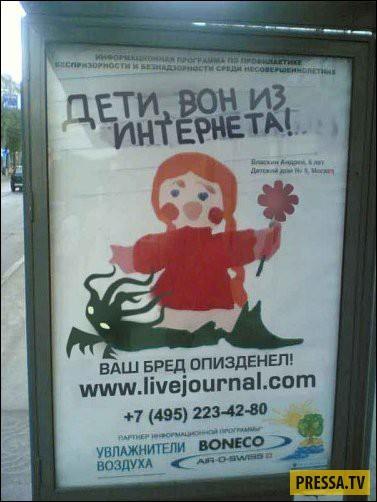 Смешные и прикольные объявления, реклама и прочие маразмы (30  фото)
