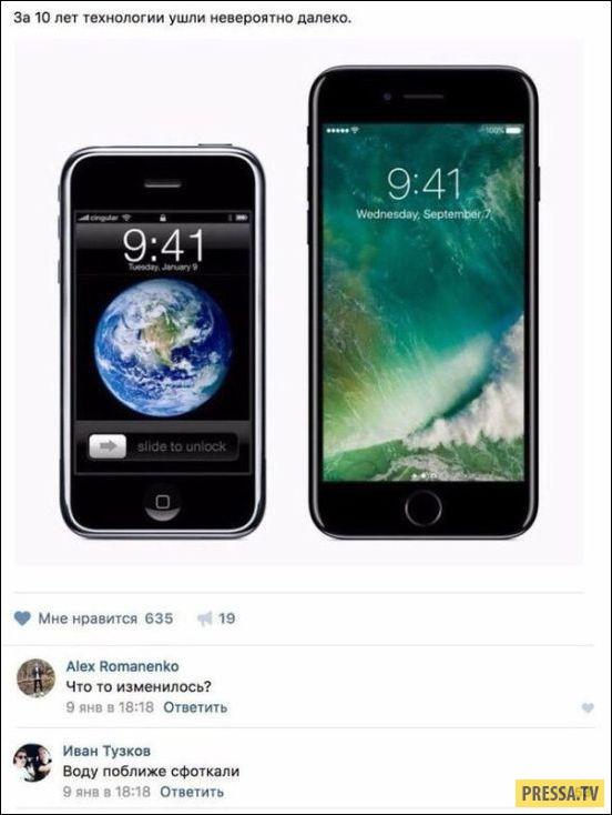 Смешные комментарии из социальных сетей (21 скриншот)