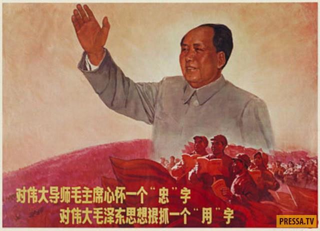 """Главные цитаты """"великого кормчего"""" -  Мао Цзедуна"""