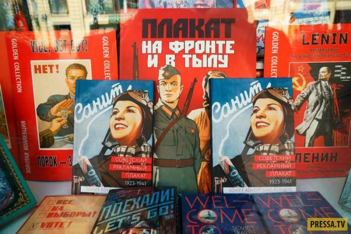 Впечатления иностранного журналиста от поездки в СССР (23 фото)