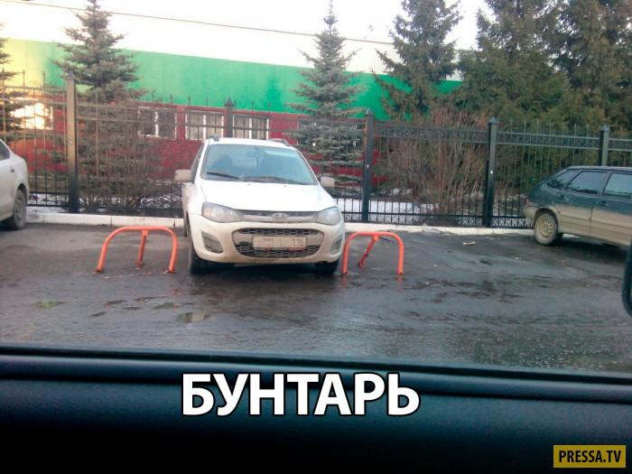 Автоприколы и смешные ситуации (37 фото)
