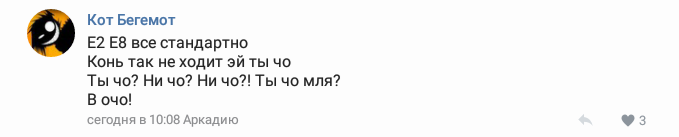 Смешные комментарии и смс (40 скриншотов)