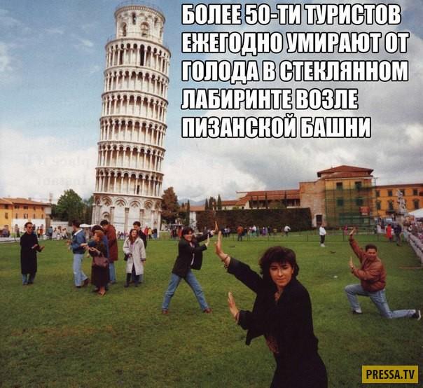 Жизненные приколы в картинках (60 фото)