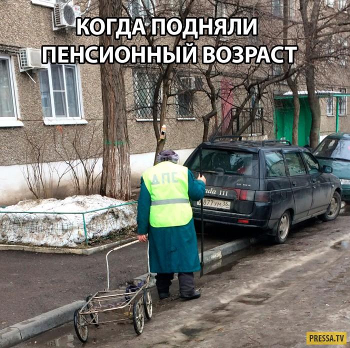 Автоприколы с Российских дорог (44 фото)