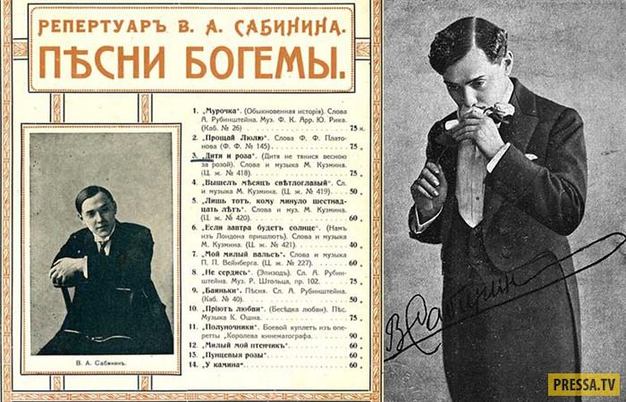 Самый загадочный и спорный романс в русской истории -  «Гори, гори, моя звезда» (5 фото + видео)