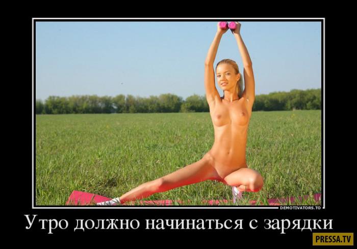 1488512341_23.jpg