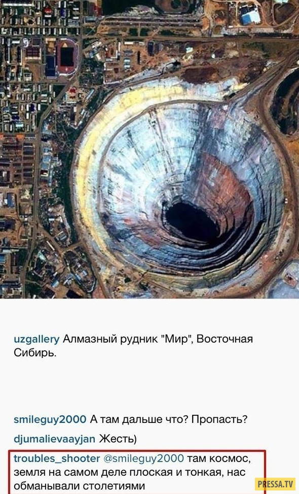 http://pressa.tv/uploads/posts/2017-04/1491795386_obman-kosmos-ploskaja-zemlja-pesochnica-2927038.jpg