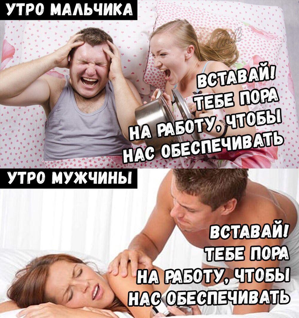 Аморальные Анекдоты