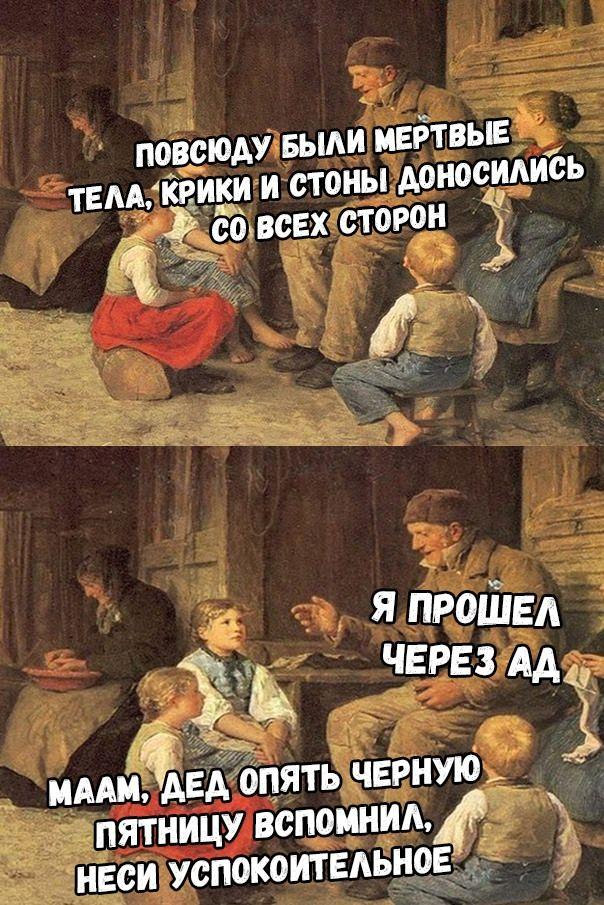 Анекдоты Про Мертвых