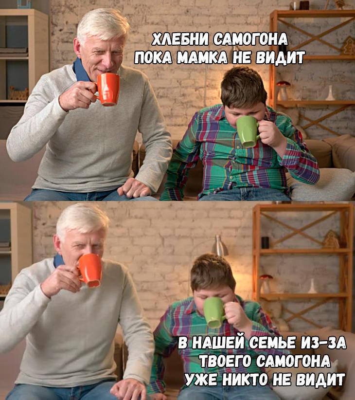Аморальные картинки 27/01/2019