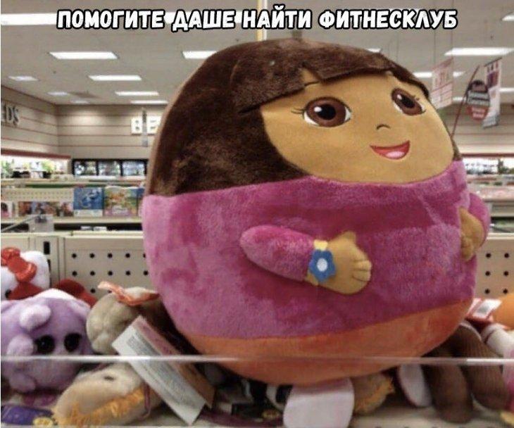 Аморальные приколы в картинках 07/01/2019