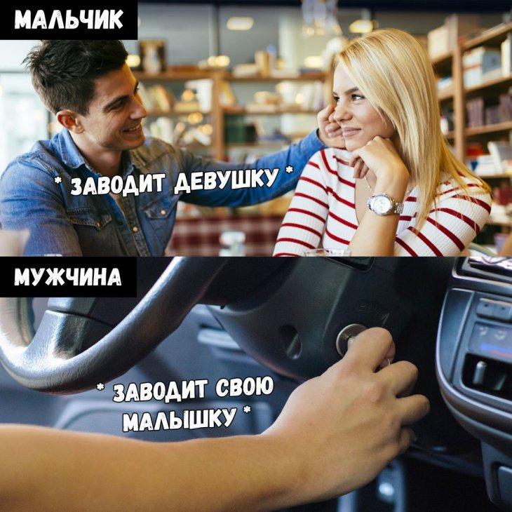 Мемы и приколы в картинках 10/01/2019