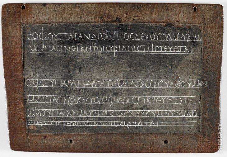 2000-летняя египетская восковая табличка - тетрадь ученика
