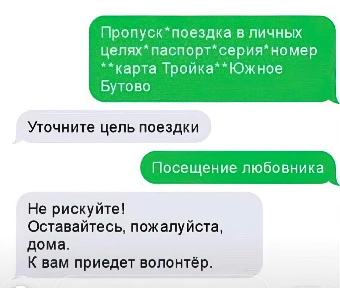 Анекдоты Про Осталась