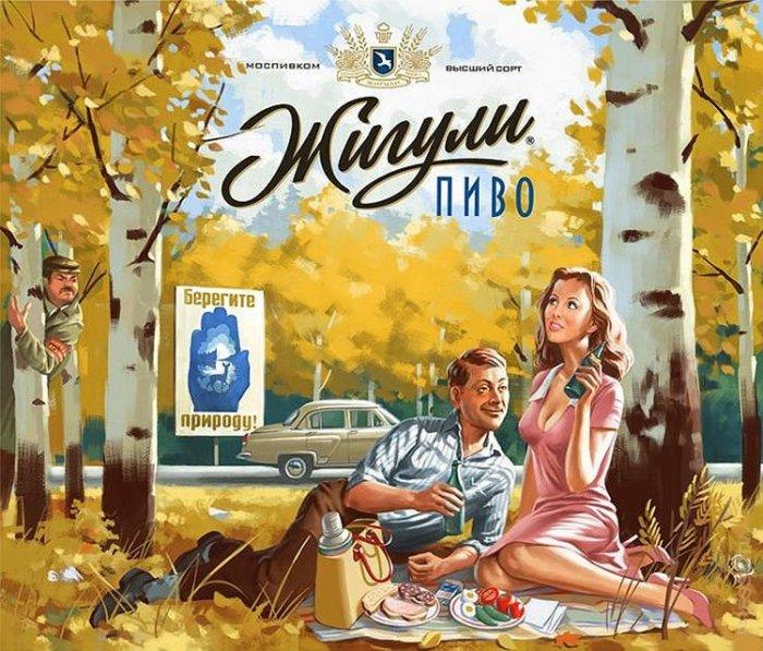 Советский пин-ап от Валерия Барыкина (продолжение)