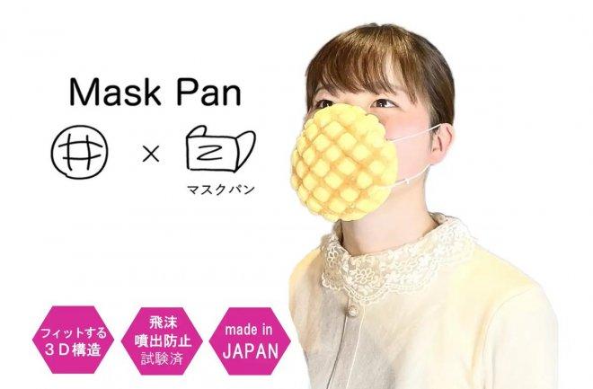 Съедобные медицинские маски из Японии