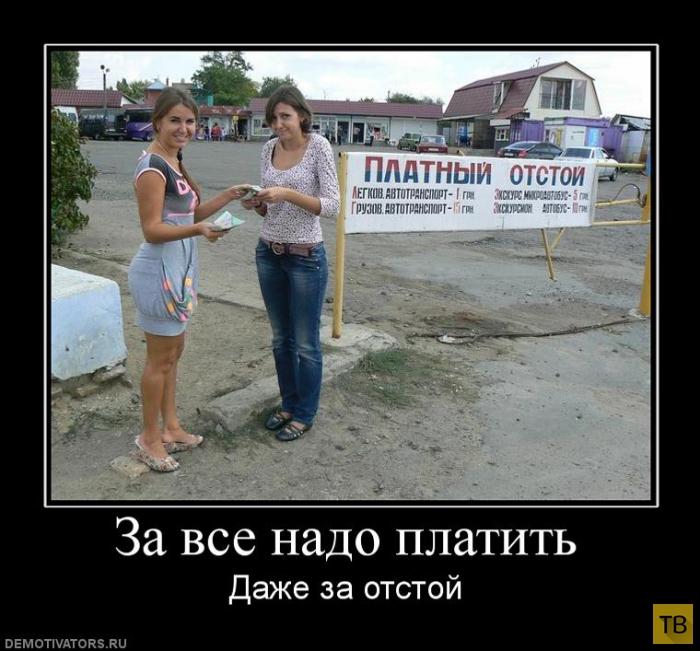 Фото с надписью отстой