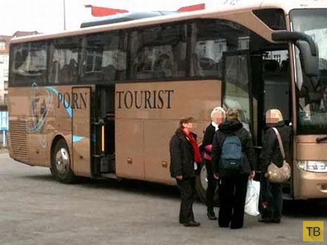 шаблоны прикольные фото туристов автобус сейчас