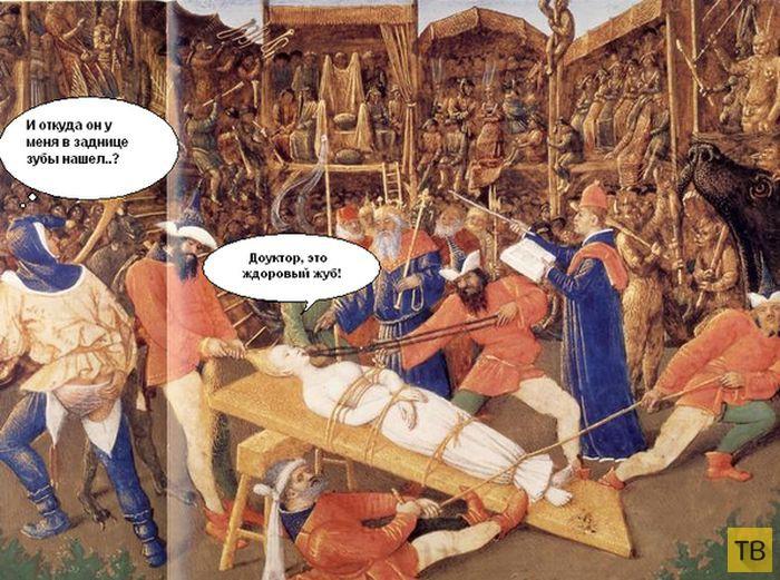художник специальном средневековье картинки приколы ухоженная борода сегодня