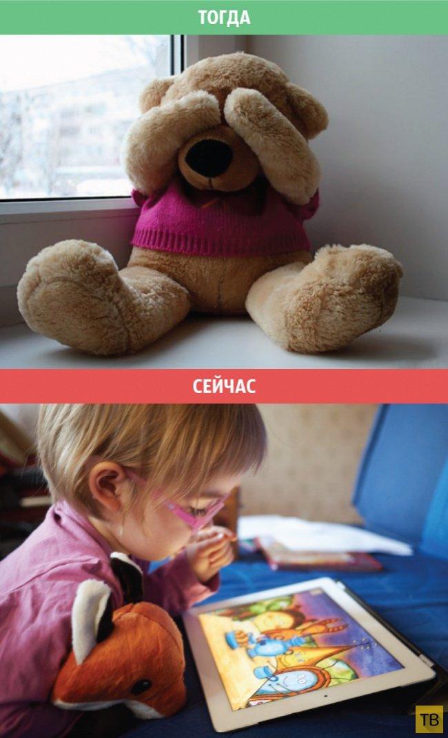 картинки сравнения раньше и сейчас том