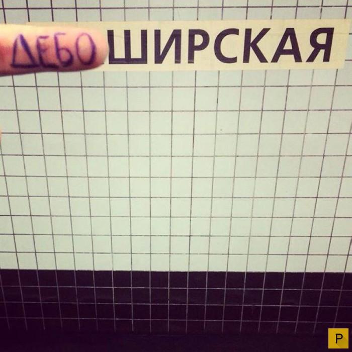 станции московского метро фото с названиямиоформить кредитную карту билайн