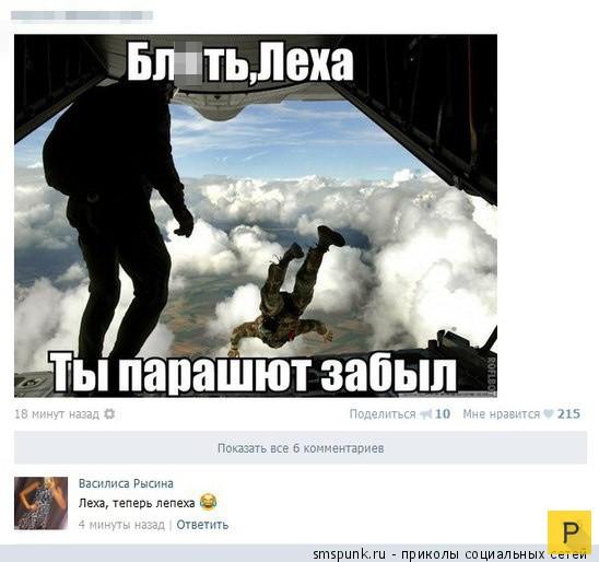Алексей картинки приколы, открытки дню