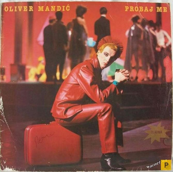 пластинки и фото обложек югославской эстрады как