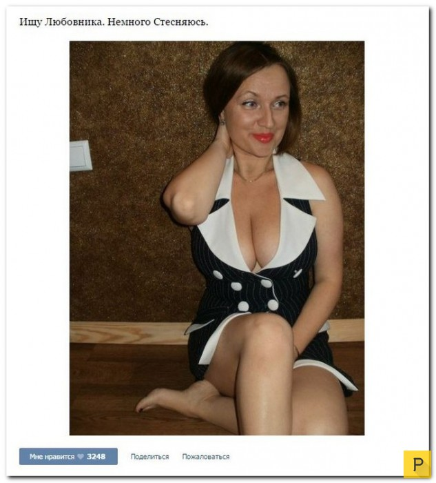 сайт знакомств зрелые дамы