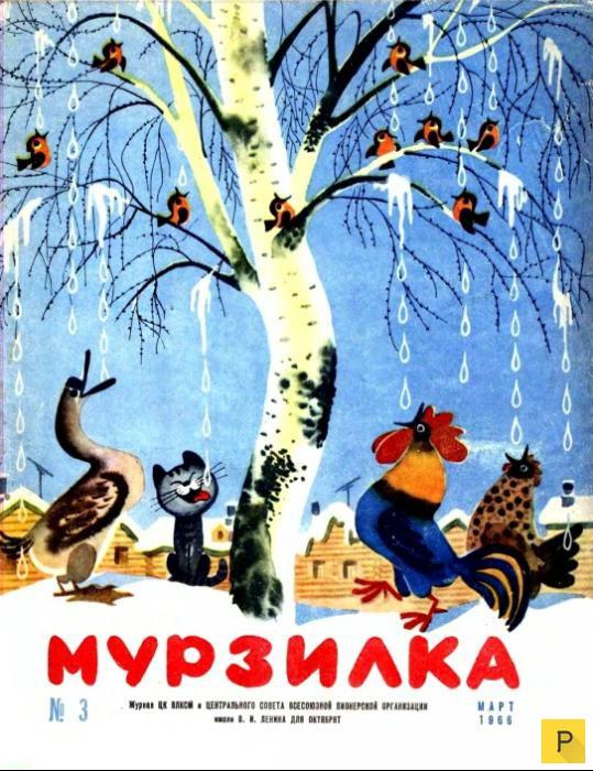 Топ 19: Самые любимые журналы СССР (19 фото)