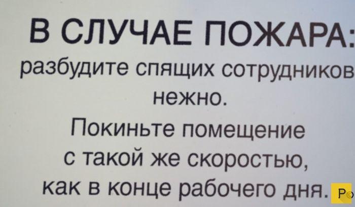 Прикольные картинки с надписями для офисов