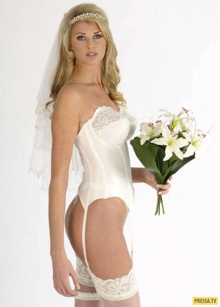 Невесты в сексуальном нижнем белье массажер омск каталог товаров
