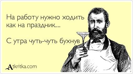 1481397713_atkritka_1481293924_368.jpg