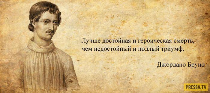 Известные цитаты великих людей в картинках повинность
