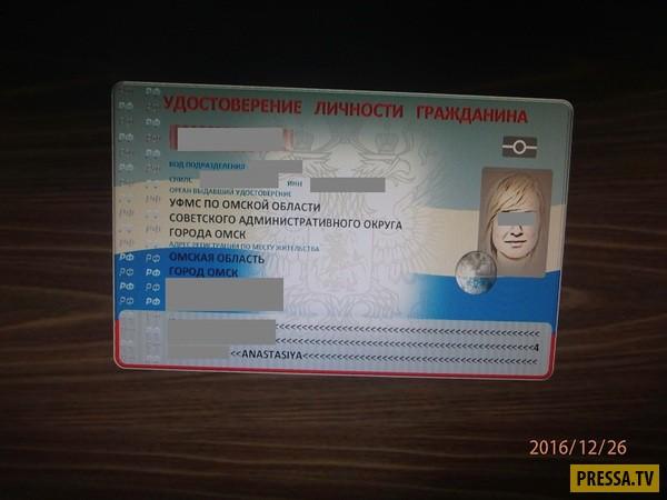 http://pressa.tv/uploads/posts/2016-12/1482767556_1482744354122421745.jpg