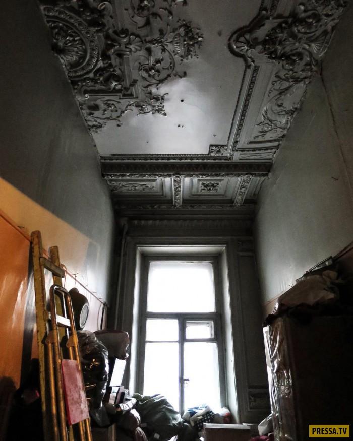 старые квартиры в санкт петербурге фото под