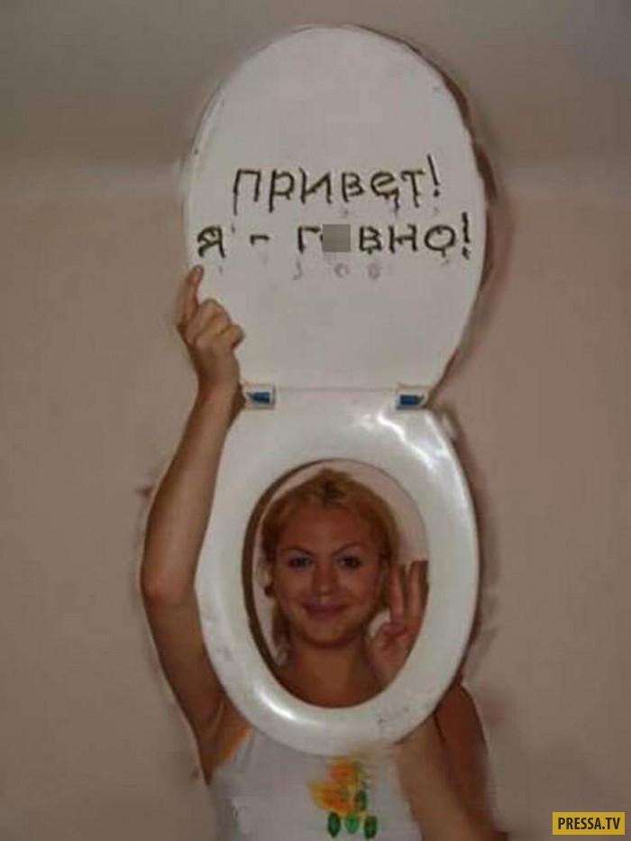"""""""Королевы гламура"""" из соцсетей, которые сведут тебя с ума (25 фото)"""