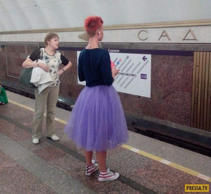 меняете золото фото странных людей в метро спб приготовить холодный