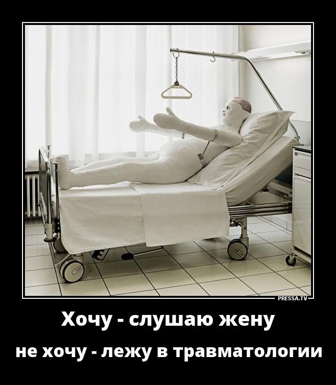 Техника скрапбукинг, картинки прикольные лежу в больнице