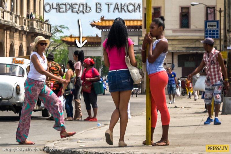 Негритянки на улице, порно видео трое и она