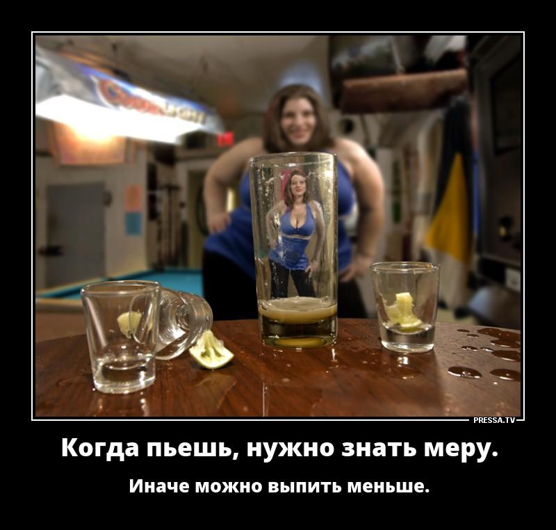 Картинки про пьянки прикольные фото