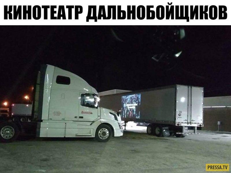 этой подборке фотоприколы на грузовиках наиболее
