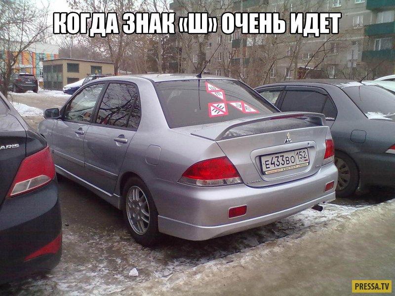 авто смешные фото приколы