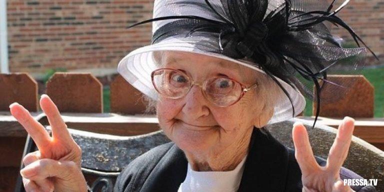 Бесстыжая Бабушка Божий Одуванчик (Фото)