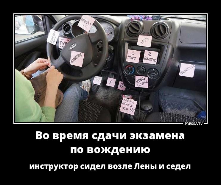 при вождении путаю лево и право