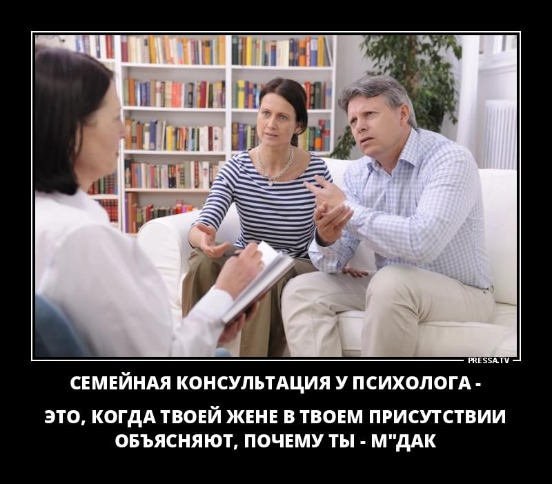 Демотиваторы о компенсации