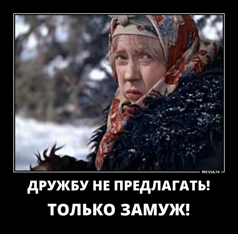 Картинки смешные из сказки морозко