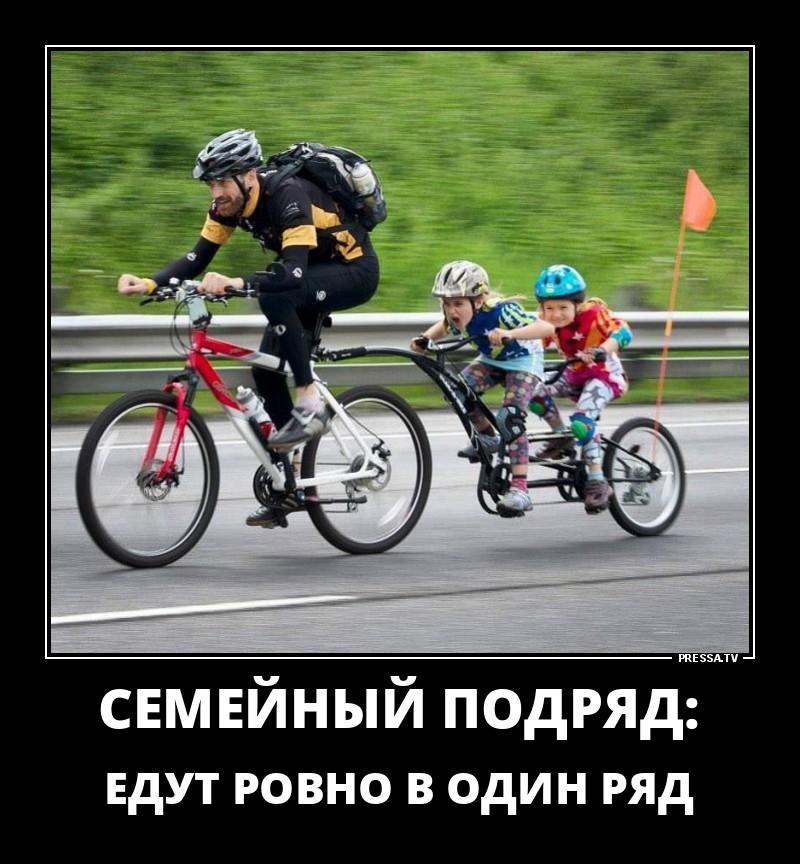 Смешные картинки про велосипед с надписями