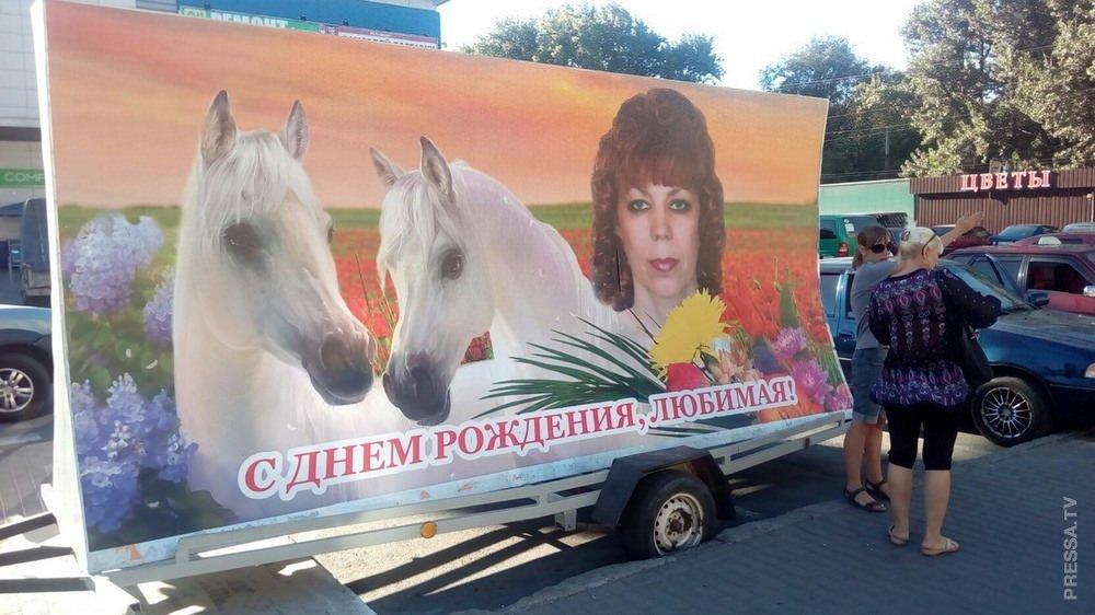 Смешные картинки про рекламу, открытка сентября плейкасты