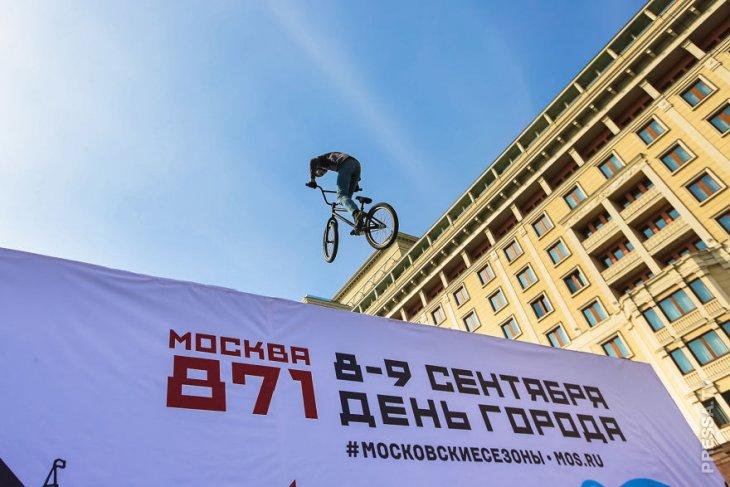День Города в Москве-2018  24